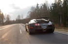Mansory Bugatti Veyron 41.jpg