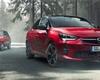 Opel Corsa GS Line detailněji: Odkazuje na minulost, zaujme spíše vzhledem
