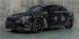 BMW M2 Competition dostává speciální uměleckou edici. Vznikne jen 500 kusů