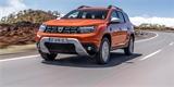 Dacia Duster má po faceliftu! Má větší nádrž na LPG a může mít automat EDC