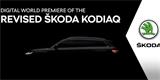 Omlazená Škoda Kodiaq se ukáže už zítra! Sledujte světovou premiéru s námi