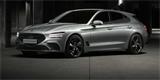 Genesis G70 Shooting Brake oficiálně! Luxusní korejský chalupář pro Evropu