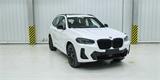 Facelift BMW X3 a iX3 byl vyzrazen únikem. Snímky utekly čínským úřadům