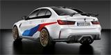 BMW M3 a M4 mohou být kontroverzní i zezadu. Díky novým originálním dílům