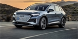 Audi Q4 e-tron 50 quattro má české ceny. Elektrická čtyřkolka není o moc dražší