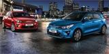 Kia Rio má po faceliftu. Vsadila na hybrid, novou převodovku a bohatou výbavu