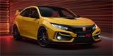 Honda Civic Type R pro sběratele nemá rádio ani klimatizaci. V Evropě jich bude jen 100