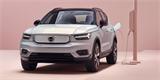 O elektrické Volvo XC40 je silný zájem. Švédská značka počítá desetitisíce zájemců