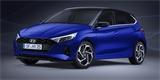 Nový Hyundai i20 odhalen únikem! Může hatchback srazit Škodu Fabia na kolena?