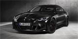 Sluší mu černá? Speciální BMW M4 od módního návrháře získá jen 150 vyvolených