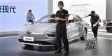 Hyundai ukázal pěkný sedan pro Čínu. Mistra se nespoléhá jen na jeden pohon