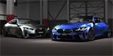 Úpravce chystá brutální bodykit na nové BMW M4. Vznikne jich jen pár