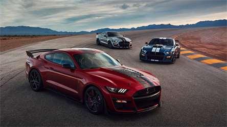 Mustang shelby cobra 2020