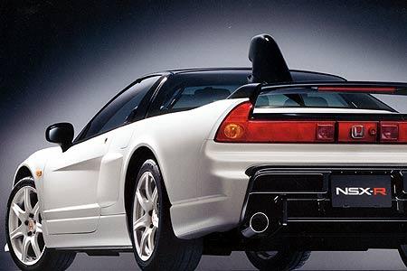 NSX-R GT!!!! the most expensive HONDA ever!!!! - Honda-Tech - Honda Forum Discussion