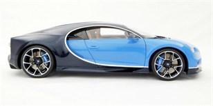 b77989f37d4 Nejlevnější Bugatti Chiron stojí čtvrt milionu korun. Má to ale háček.